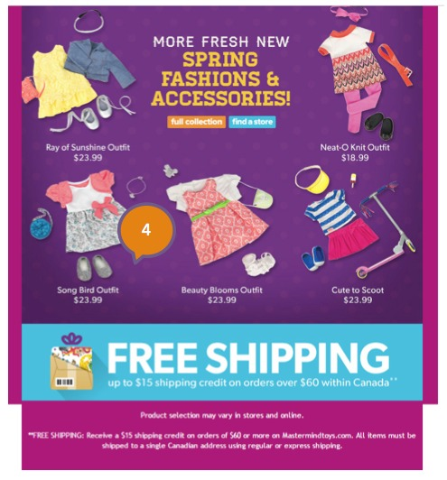 Eradium email marketing blog 3 MasterMind Toys Free Shipping