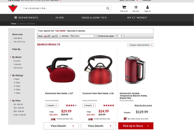 On site search in ecommerce blog Canadian Tirel