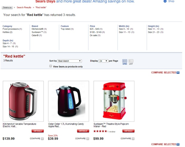 On site search in ecommerce Sears