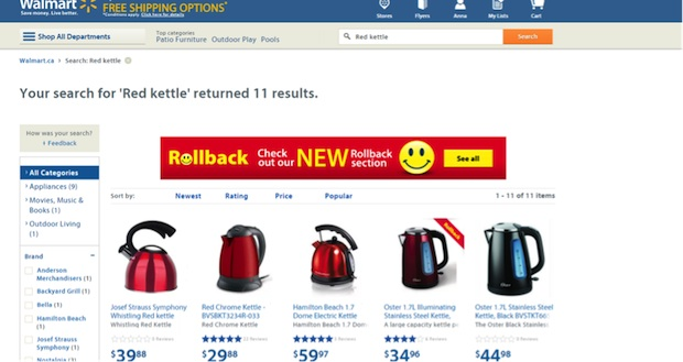 On site search in ecommerce blog Walmart