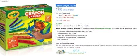 Eradium ecommerce review indigo Amazon crayons