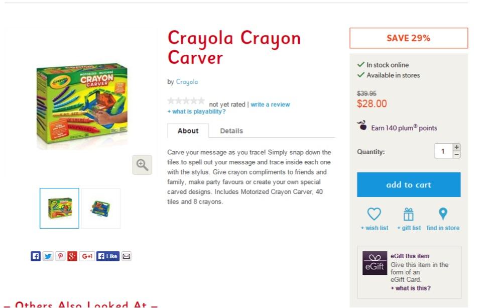 Eradium ecommerce review indigo price-crayons