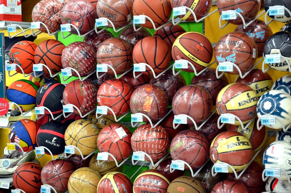 Eradium ecommerce review Sportchek balls-feature-image