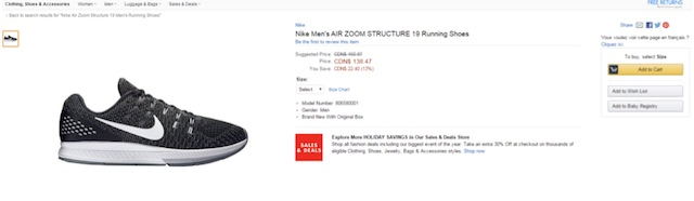 Eradium ecommerce review Sportchek price compare running shoes amazon