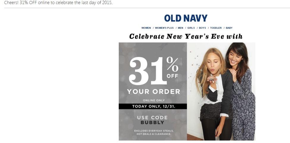 Eradium Holidays 2015 Blog Old Navy