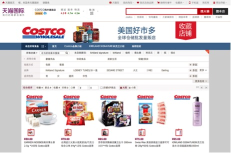 Eradium omnichannel glossary costco china