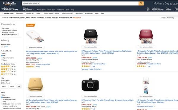 Amazon- anding